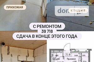 Продаж квартири, Одеса, р‑н.Київський, ДмитріяДонськоговулиця, буд. 59