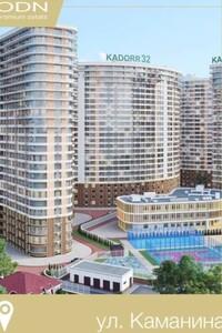 Продажа офисного помещения, Одесса, р‑н.Приморский, Каманина(Курчатова)улица