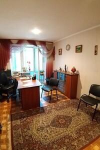 Продається 4-кімнатна квартира 87.33 кв. м у Херсоні