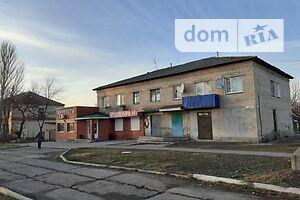 Недвижимость в Приазовском