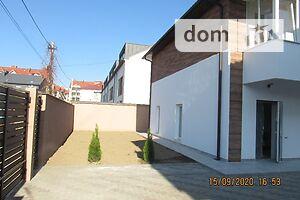 Куплю жилье Закарпатской области