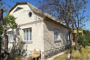 Продается одноэтажный дом 90 кв. м с участком