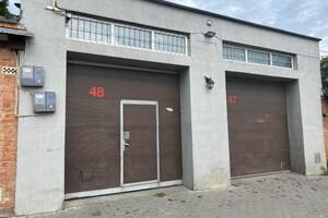 Продается объект сферы услуг 138 кв. м в 1-этажном здании