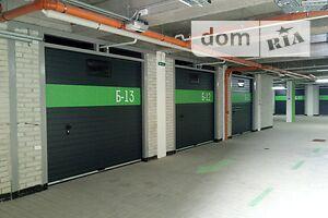 Куплю подземный паркинг в Львове без посредников