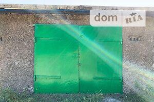 Куплю гараж в Доброполье без посредников