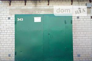 Цены на место в гаражном кооперативе в Украине