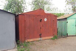 Купить гараж в Черкасской области