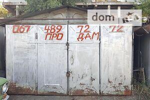 Бокс в гаражном комплексе без посредников Киевской области