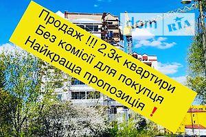 Продажа квартиры, Тернополь, р‑н.Центр, Пироговаулица, дом 48