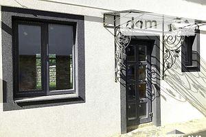 Продажа дома, Ровно, р‑н.Центр, СавураКлимаулица