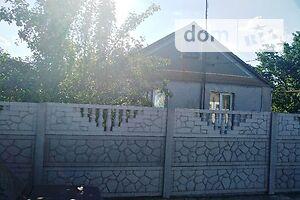 Недвижимость в Володарском