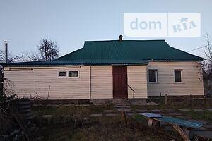 Куплю дом в Корсуне-Шевченковском без посредников