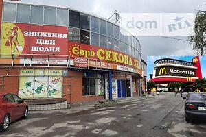Долгосрочная аренда торговой площади, Киевская, Белая Церковь, р‑н.Леваневского, Леваневського, дом 40