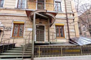 Офисы в Одессе без посредников