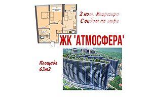 Продаж квартири, Одеса, р‑н.Приморський, Курортнийпровулок, буд. 5