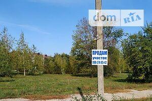 Продажа участка под жилую застройку, Днепр, c.Партизанское, Центральнаяулица