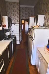 Продается 3-комнатная квартира 105 кв. м в Тернополе