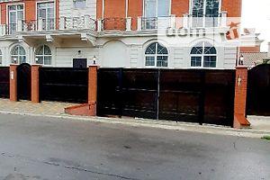 Продажа квартиры, Одесса, Львовскаяулица