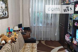 Продажа квартиры, Днепр, р‑н.Центральный, СТАРОКОЗАЦЬКИЙ(Комсомольская)улица
