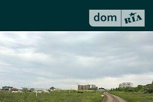 Продажа участка под жилую застройку, Одесса, р‑н.Лиманский