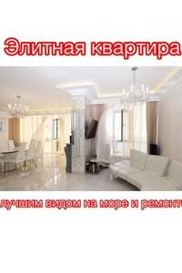 Продажа квартиры, Одесса, р‑н.Приморский, Французскийбульвар, дом 60г, кв. 188