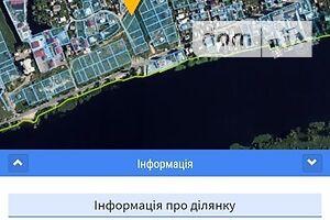 Продажа участка под жилую застройку, Херсон, р‑н.Остров
