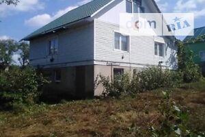 Продается одноэтажный дом 147 кв. м с верандой