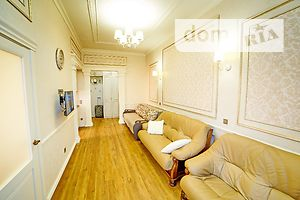 Сниму жилье в Кобеляках посуточно