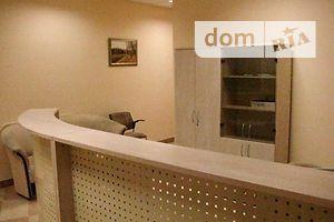 Продается офис 759 кв. м в торгово-офисном центре