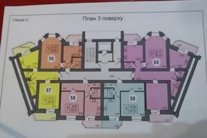 Продажа квартиры, Ровно, р‑н.Ювилейный, Соборна, дом 283