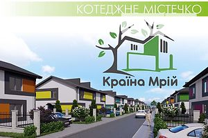 Продажа дома, Ровно, р‑н.Ювилейный, Макароваулица