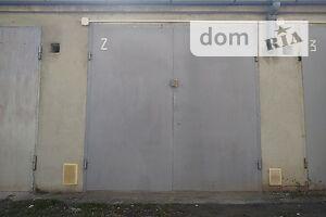Сниму место в гаражном кооперативе в Львове без посредников