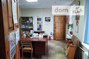 Сниму офис в Лысянке долгосрочно