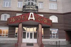 Продажа офисного помещения, Тернополь, р‑н.Центр, Микулинецкаяулица, дом 1