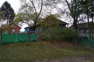 Продается одноэтажный дом 68 кв. м с подвалом