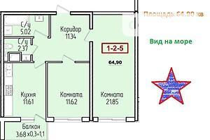 Продажа квартиры, Одесса, р‑н.Аркадия, Гагаринскоеплато, дом 1