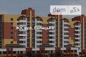Продажа квартиры, Тернополь, р‑н.Центр, Галицька,поблизуцентру