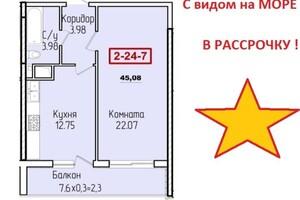 Продажа квартиры, Одесса, р‑н.Аркадия, Гагаринскоеплато, дом 2