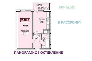 Продажа квартиры, Одесса, р‑н.Аркадия, Гагаринскоеплато