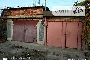 Куплю гараж в Мариуполе без посредников
