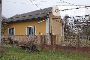 Продается одноэтажный дом 69 кв. м с подвалом