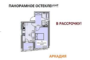 Продажа квартиры, Одесса, р‑н.Аркадия, Курортныйпереулок