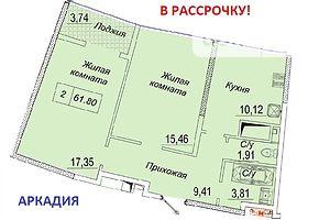 Продажа квартиры, Одесса, р‑н.Аркадия, Каманина(Курчатова)улица