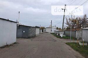 Гараж без посредников Черкасской области