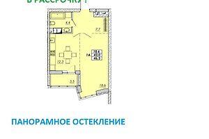 Продажа квартиры, Одесса, р‑н.Молдаванка, Прохоровскийсквер