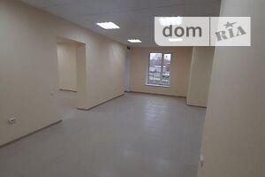Продаж офісного приміщення, Полтава