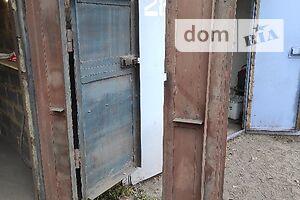 Купить место в гаражном кооперативе в Донецкой области