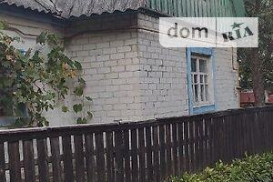 Часть дома в Чернигове без посредников