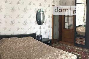 Продажа части дома, Кропивницкий, р‑н.Новая Балашовка, Полярнаяулица