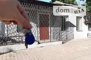 Сдается в аренду офис 165 кв. м в жилом фонде